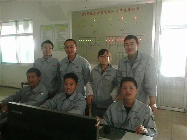 临沂沂水籍学生就业于沂水发电厂