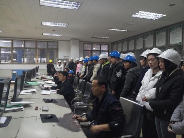 我院学习赴华能电厂见习学习照