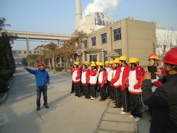 我院学子赴华能电厂见习学习现场