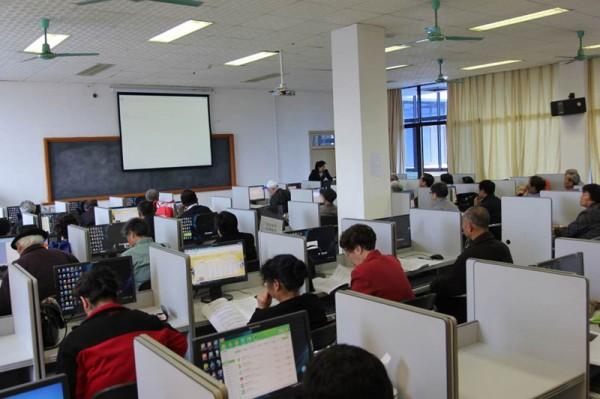 计算机培训